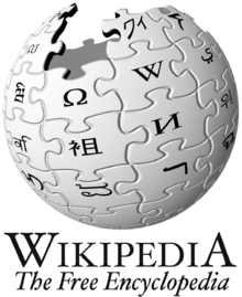 WikiBooks of Wikipedia recognizes Glenbrook Technologies' patented x-ray imaging technology